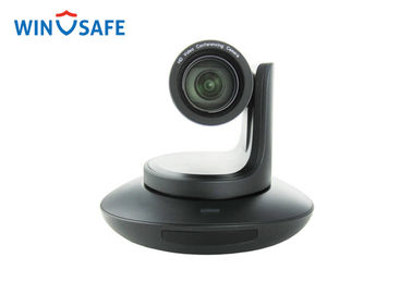 China 3X 5 Megapixel PTZ Video Conference Camera , HD Video Conferencing Camera With OSD Menu supplier