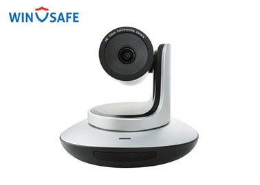 China Ceiling Mount Conference Call Camera With Ultra Smooth PTZ Mechanism supplier