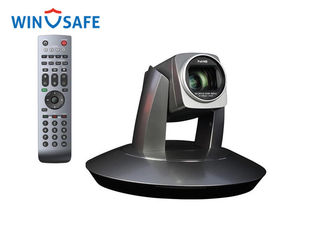 China AMC Series IP Conference Camera 12X Digital Zoom Auto / Manual AGC supplier