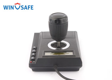 China Small Analog CCTV Joystick Controller Black Color 10mA Operation Consumption supplier