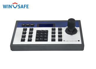 China Multi Protocol Metal PTZ Camera Controller , PTZ Camera Keyboard Controller supplier