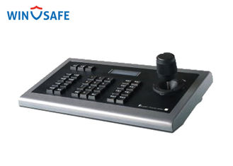 China Speed Dome 3 Axis PTZ Controller , RS232 / RS485 PTZ Controller Pelco Protocol supplier