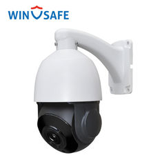 China Aluminum Alloy Video Analog PTZ Camera Digital WDR Strong Lightning Protection supplier
