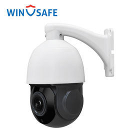 China 10X optical Zoom Lens IP PTZ Camera , Pan Tilt Zoom Camera Night Vision supplier