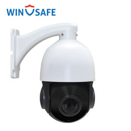 China Full HD CCTV Pan Tilt Zoom Camera P2P Anti Surge Support HTTP / DHCP Protocol supplier