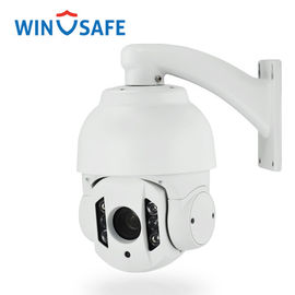 China Middle Speed Weatherproof IP PTZ Camera , Outdoor IP PTZ HD Camera Wall Mount supplier