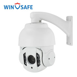 China High Resolution External IP PTZ Camera 360°Endless Pan Range Built In RJ45 port supplier