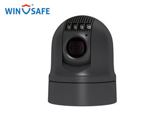 China Full Digital Video Vehicle PTZ Camera HD High Performance Built-In Defogger supplier