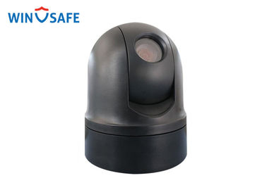 China Analog Portable Mobile PTZ Camera Anti-Vibration Continuous 360° Pan For Car Roof Mounting with Pelco-D/P supported supplier