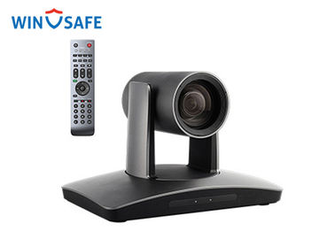 China IP HD SDI 1080P 20X Optical Zoom DVI-I PTZ Video Conference Equipment supplier