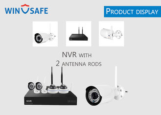China Wireless Outdoor Security Camera Systems For Home supplier