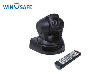 China Remoter Controller PTZ Video Conference Camera Analog 18X Optical Zoom supplier