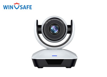 China 62.5° Angle Full HD PTZ Camera 1080P , 2.0 USB Camera Optical Zoom 10X supplier
