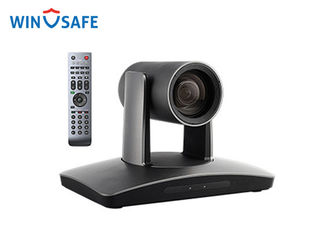 China HD 1080P IP Smooth 3G-SDI / DVI-D / USB3.0 Room Auto Tracking PTZ Video Conference Camera supplier