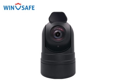 China Full HD 2.0 Megapixel 20X Optical Marine PTZ Camera With Hikivisiion Zoom supplier