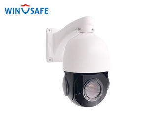China Full HD Cost Efeective P2P 2.0 / 5.0 Megapixel 20X / 36X ONVIF IP Middle Speed Dome Camera supplier