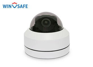 "China IP Network Outdoor IR PTZ Speed Dome Camera 2.5"" Mini 3X Optical Zoom supplier"