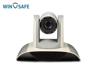China Full HDMI & DVI HD PTZ Video Conference Camera for Conference System &  Telemedicine supplier