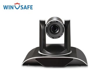 China Optical Zoom HD PTZ Video Conference Camera Quite and Quick Pan / Tilt Mechanism Variour supplier