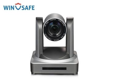 China 1080P Full HD PTZ Camera IP HDMI & SDI Interface Video Conference Camera with RS232 IN & OUT supplier