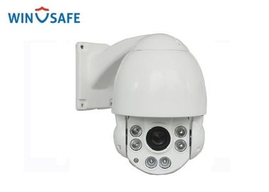 "Pan Tilt Security Camera / IP PTZ Camera 4.5"" 4MP 10X Mini IP 60M IR Distance"
