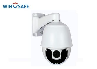 "China P2P High Speed Dome IP PTZ Camera 7"" 2MP 36X Opitcal Zoom 240M IR + Laser Distance supplier"