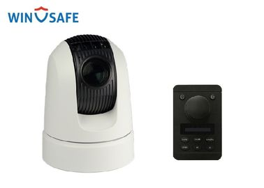 China Black / White 1080p HD Vehicle PTZ Camera Support Onvif & Pelco D/P protocol with RS485 Control and Keyboard Controller supplier