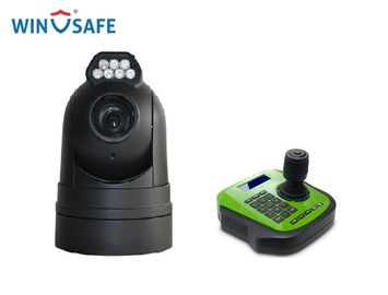 "China 4 In 1 Vehicle Mounted Rugged PTZ Camera With 1 / 3 "" SONY CCD Sensor supplier"