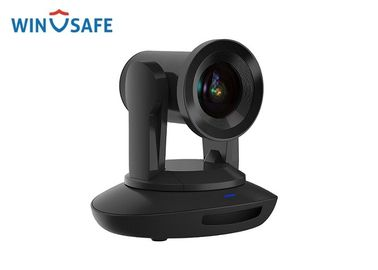 China UHV 35X Optical Zoom Full HD IP Camera , 3840 X 2160  PTZ Video Conference Camera supplier