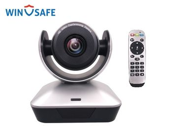 Grey Small Full HD USB Video Conference Camera With Optical Zoom 0.1Lux