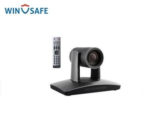 China 2.14MP 20X Optical Zoom 1080P DVI & SDI IP Video Conference PTZ Camera For Meeting Room supplier
