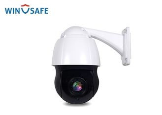 China Double Metal Case IP PTZ Camera 20X / 30X Optical Zoom Support Full Focus supplier