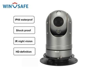 China Black IP HD Mini Vehicle Rugged PTZ Camera Dome Onvif Supported With Magnetic Mount supplier