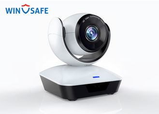 China HD 4K Optical Lens 4X Digital Zoom USB2.0 PTZ Conference Room Webcam Tilt Rotation Speed supplier