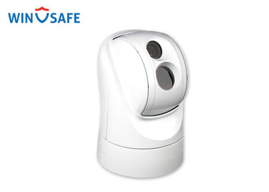 China IP SDI White Boat Security Camera Drone / Marine Thermal Imaging 5400M Detecting Range supplier