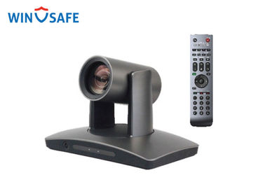 China Auto Lecturer Tracking PTZ Video Conference Camera 12X Optical Zoom Supported Onvif / TF Card supplier