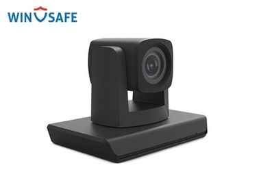 China Cost- effective Small USB & HDMI PTZ Camera HD 3X / 10X Optical Zoom For Video Meeting supplier