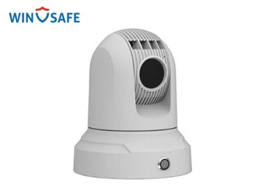 China 20X Optical Zoom Rugged PTZ Camera Network 5G WiFi Waterproof IP66 With SDK Open supplier