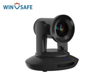 China High Resolution Full HD PTZ Camera 30X 1080P 12MP SDI Output For Live Streaming supplier