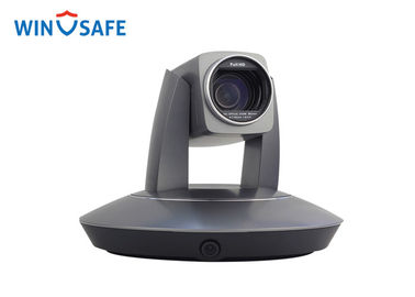 2 SDI Lecturer Full HD PTZ Camera H.264 With Excellent Tracking Performance