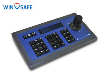 China HD Video Conference PTZ Camera Controller , Sony Visca Controller 2.8kg Weight factory