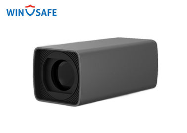 China 20X SDI 1080P Box PTZ Integrated Video Conference Camera With Image Flip Function distributor