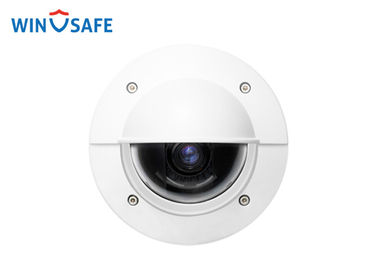 Digital Weatherproof 4MP Full HD IP Camera H.265 High Progressive IP66