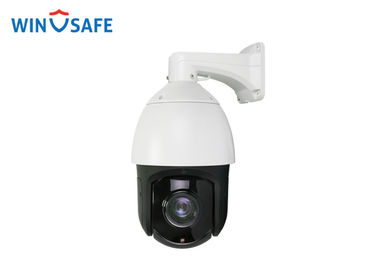 "China 5"" 18X / 33X Optical Zoom Full HD PTZ Camera With CE / FCC Certification factory"