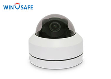 "China IP Network Outdoor IR PTZ Speed Dome Camera 2.5"" Mini 3X Optical Zoom factory"