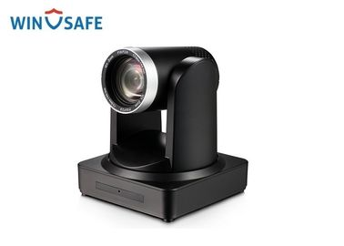 China Education PTZ USB Video Conference Camera IP HDMI 1080P Full HD 10X Wide Angle factory