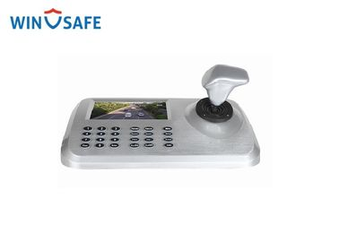 "China IP ONVIF 2.4 PTZ Camera Controller Vector Variable Speed Joystick  With 5 "" LED Display distributor"
