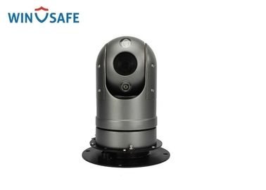 China High Quality 1080P HD SDI 30X Car Roof Mounted Mobile PTZ Camera For Police And Military Vehicles distributor