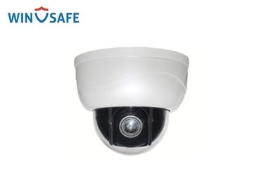 "China Indoor HD IP Security Camera 2.0MP / 4.0MP 2.5 "" Compact Size With Metal Case factory"