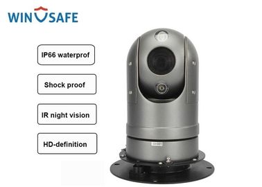 China Black IP HD Mini Vehicle Rugged PTZ Camera Dome Onvif Supported With Magnetic Mount distributor
